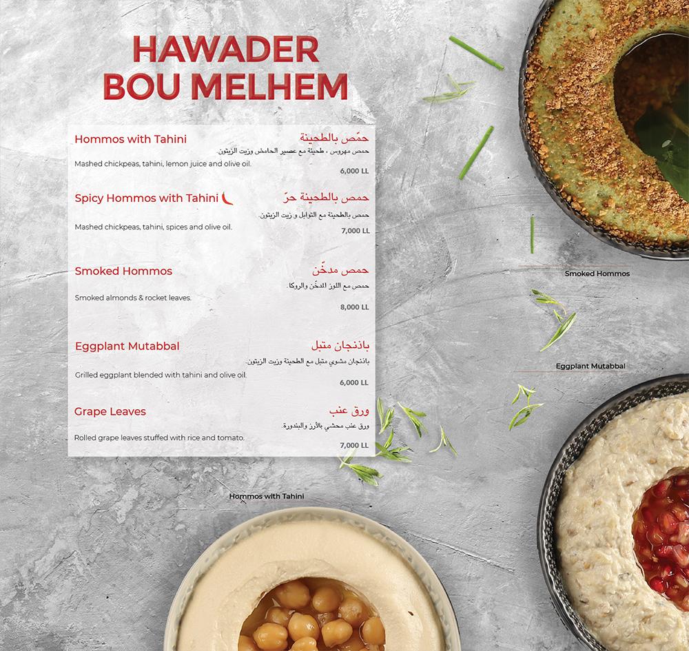 Hawader