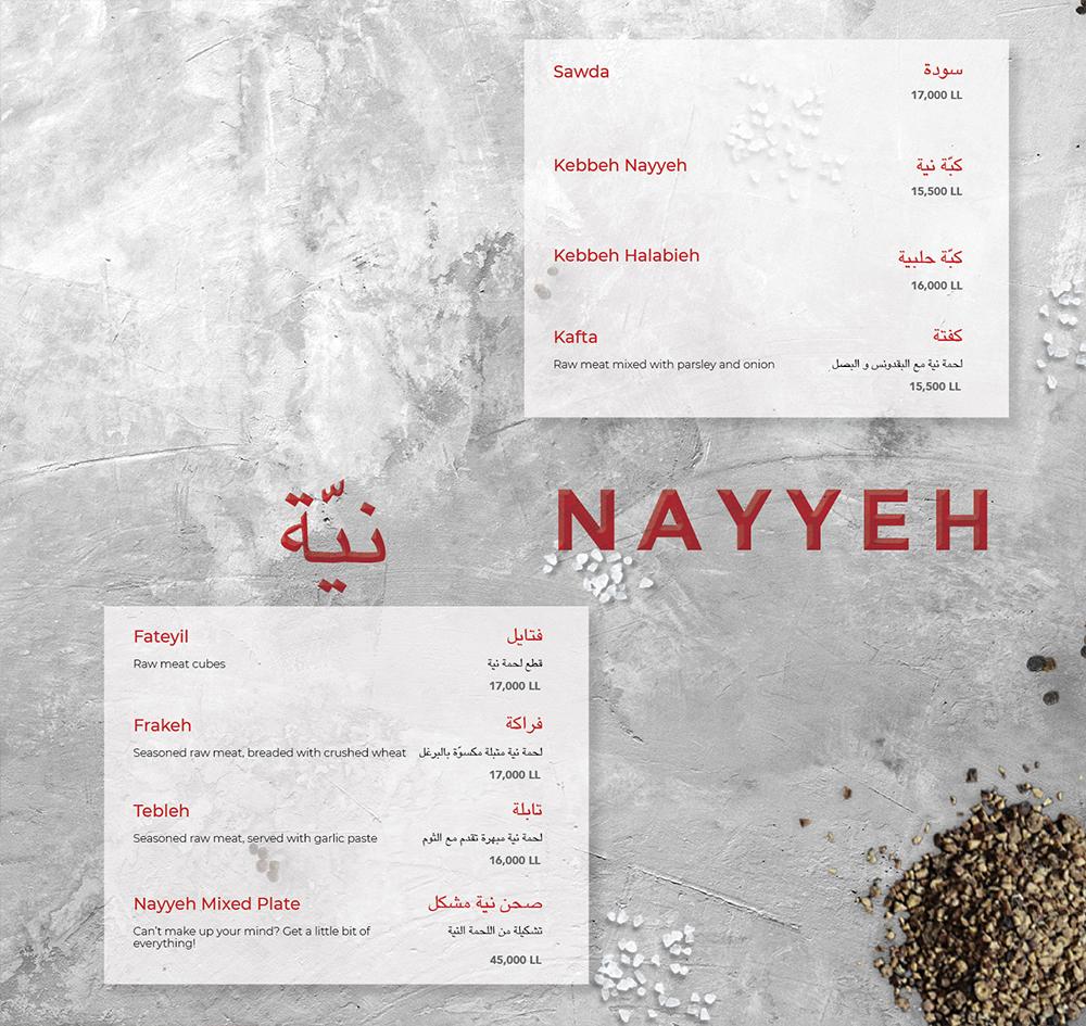 Nayyeh